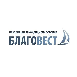 Приточные установки Благовест для вентиляции квартиры в Москве