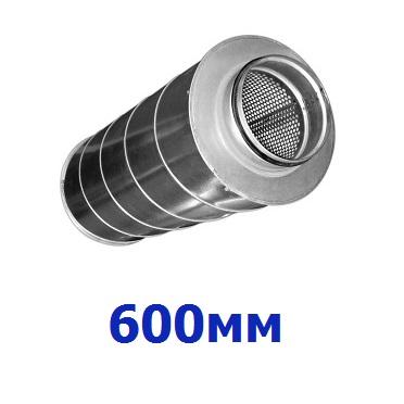 Шумоглушители длиной 600 мм.